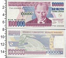 Изображение Банкноты Турция 1000000 лир 1995  UNC