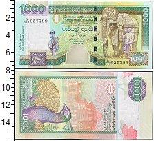 Изображение Банкноты Шри-Ланка 1000 рупий 2006  UNC Лев Чинте, одетые сл