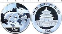 Изображение Мелочь Китай Монетовидный жетон 2008 Посеребрение Proof Панда