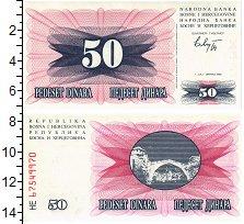 Изображение Банкноты Босния и Герцеговина 50 динар 1992  UNC Номинал. Каменный мо