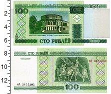 Изображение Банкноты Беларусь 100 рублей 2000  UNC