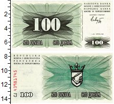 Изображение Банкноты Босния и Герцеговина 100 динар 1992  UNC
