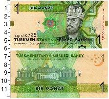 Изображение Банкноты Туркменистан 1 манат 2009  UNC