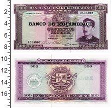 Продать Банкноты Мозамбик 500 эскудо 1967