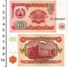 Изображение Банкноты Таджикистан 10 рублей 1994  UNC