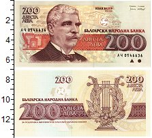 Изображение Банкноты Болгария 200 лев 1992  UNC