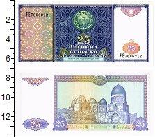 Изображение Банкноты Узбекистан 25 сум 1994  UNC Историко-архитектурн