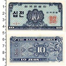 Изображение Банкноты Южная Корея 10 джао 1962  UNC