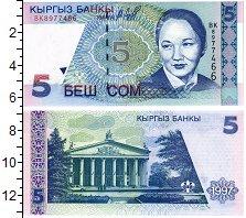 Изображение Банкноты Киргизия 5 сомов 1997  UNC Бюбюсара Бейшеналиев