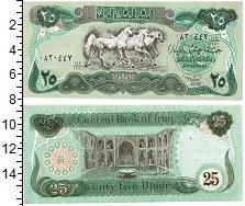 Изображение Банкноты Ирак 25 динар 1990  UNC-