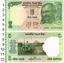 Изображение Банкноты Индия 5 рупий 2010  UNC
