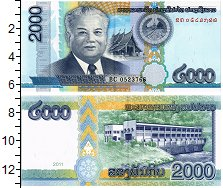 Изображение Банкноты Лаос 2000 кип 2011  UNC
