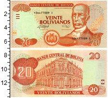 Изображение Банкноты Боливия 20 боливиано 1986  UNC