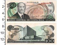 Изображение Банкноты Коста-Рика 100 колон 1993  UNC