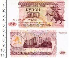 Изображение Банкноты Приднестровье 200 рублей 1993  UNC