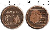 Изображение Мелочь Нидерланды Аруба 5 флоринов 2005 Медь UNC-
