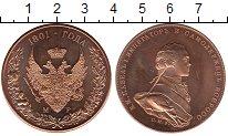 Изображение Мелочь Россия Монетовидный жетон 2012 Медь UNC-