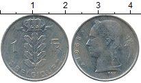 Изображение Мелочь Бельгия 1 франк 1972 Медно-никель XF