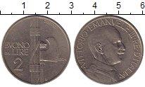 Изображение Мелочь Италия 2 лиры 1923 Медно-никель