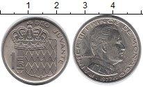 Изображение Мелочь Монако 1 франк 1977 Медно-никель UNC-