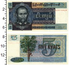 Изображение Банкноты Бирма 5 кьят 0  UNC