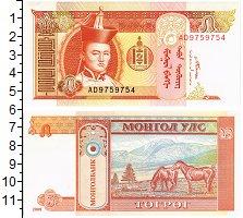 Изображение Банкноты Монголия 5 тугриков 2008  UNC