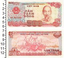 Изображение Банкноты Вьетнам 500 донг 1988  UNC Портрет Хо Ши Мина.