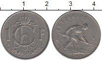 Изображение Мелочь Люксембург 1 франк 1952 Медно-никель XF