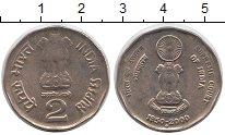 Изображение Мелочь Индия 2 рупии 2000 Медно-никель XF+ 50-летие создания Ве
