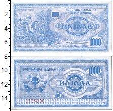 Изображение Банкноты Македония 100 динар 1992  UNC