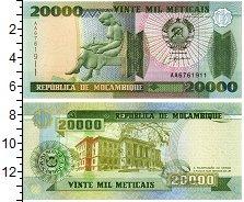 Продать Банкноты Мозамбик 20000 метикаль 1999