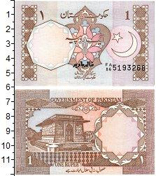 Изображение Банкноты Пакистан 1 рупия 0  UNC