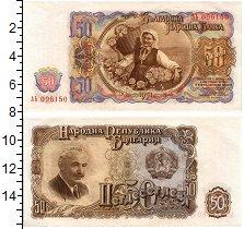 Изображение Банкноты Болгария 50 лев 1951  UNC