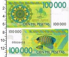 Изображение Банкноты Кабо Дахла 100000 песет 0  UNC
