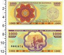 Изображение Банкноты Катанга 1000 франков 0  UNC