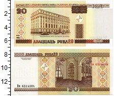 Изображение Банкноты Беларусь 20 рублей 2000  UNC Национальный банк. И