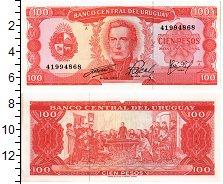 Изображение Банкноты Уругвай 100 песо 0  UNC