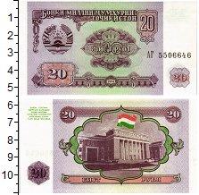 Изображение Банкноты Таджикистан 20 рублей 1994  UNC