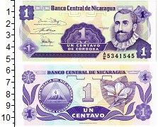 Изображение Банкноты Никарагуа 1 сентаво 0  UNC