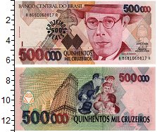 Изображение Банкноты Бразилия 500000 крузейро 0  UNC Мариу де Андради. Ан