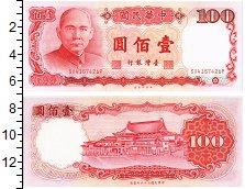 Изображение Банкноты Тайвань 100 юаней 0  UNC