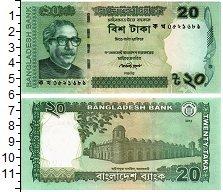Изображение Банкноты Бангладеш 20 така 2012  UNC