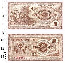 Изображение Банкноты Македония 50 динар 1992  UNC