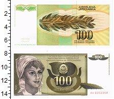 Изображение Банкноты Югославия 100 динар 1991  UNC