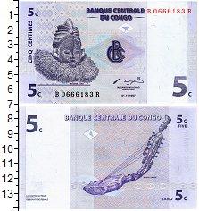 Изображение Банкноты Конго 5 сентим 1997  UNC Африканская маска на