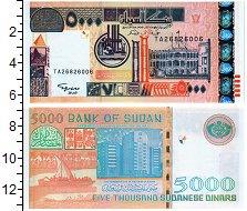 Изображение Банкноты Судан 5000 динар 0  UNC