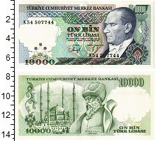 Изображение Банкноты Турция 10000 лир 1982  UNC
