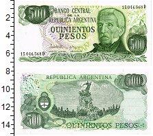 Изображение Банкноты Аргентина 500 песо 0  UNC Генерал Хосе де Сан-