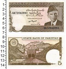 Изображение Банкноты Пакистан 5 рупий 0  UNC-