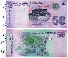Изображение Банкноты Никарагуа 50 кордоба 2007  UNC